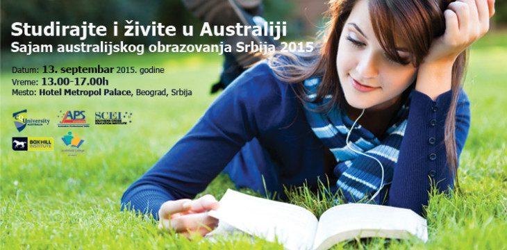 Sajam australijskog obrazovanja 2015