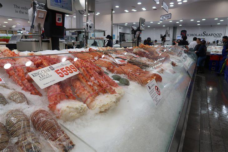 Riblja pijaca u Sidneju (Sydney Fish Market)