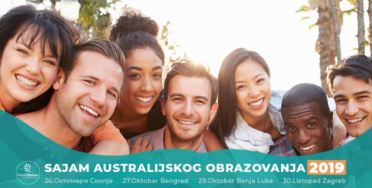 Sajam australijskog obrazovanja 2019